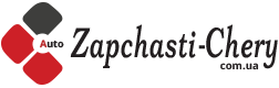 Головка блока цилиндров (ГБЦ) Шевроле Лачетти купить в интернет магазине 《ZAPCHSTI-CHERY》